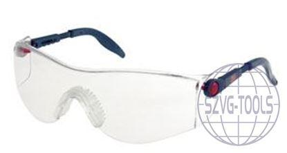 Kép 3M 2730 szemüveg Comfort színtiszta